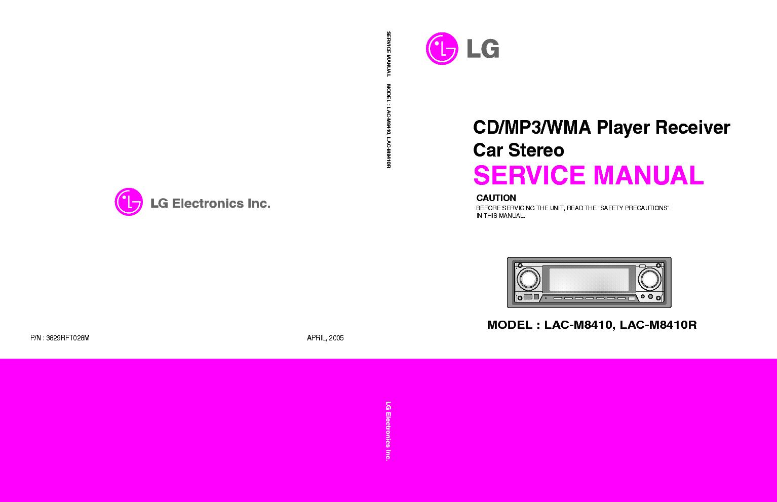 инструкция lg cd